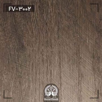 کفپوش استریپ FV وینیفلکس (viniflex) کد FV-3002