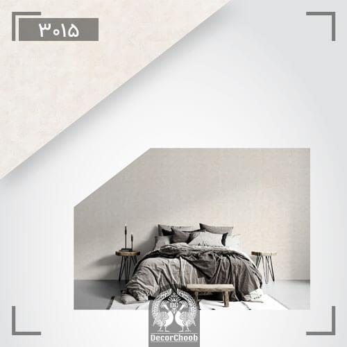 آلبوم کاغذ دیواری پاور (Power)-کد 3015