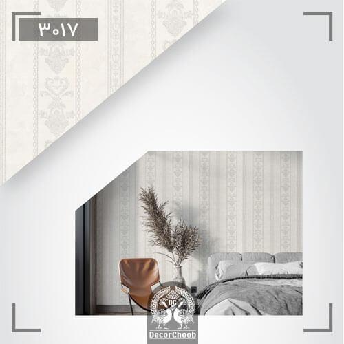 آلبوم کاغذ دیواری پاور (Power)-کد 3017