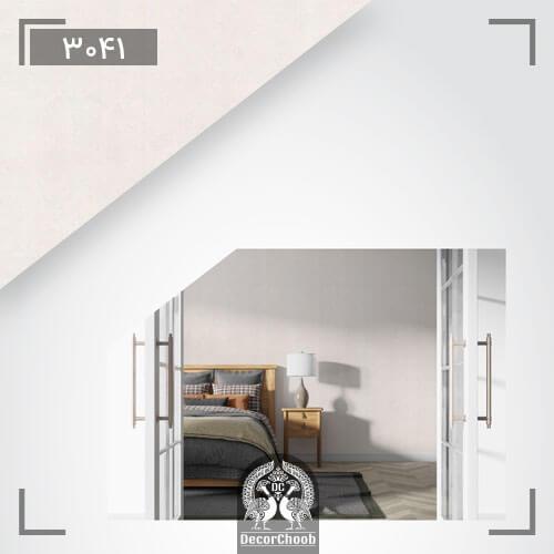 آلبوم کاغذ دیواری پاور (Power)-کد 3041