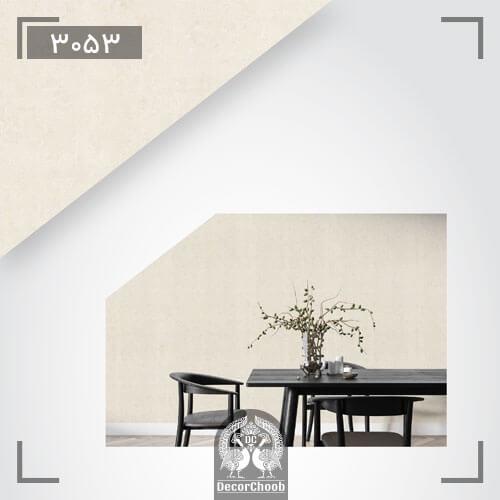 آلبوم کاغذ دیواری پاور (Power)-کد 3053